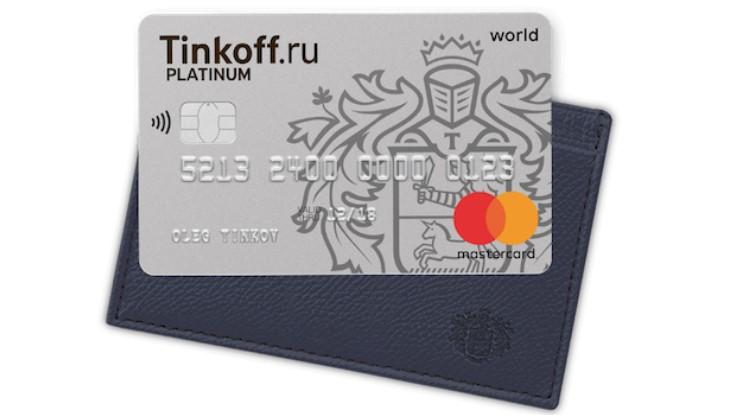 Кредитная карта тинькофф платинум. Условия, отзывы. В чем подвох?