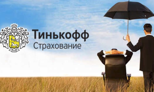 Тинькофф страхование АО: электронный полис ОСАГО