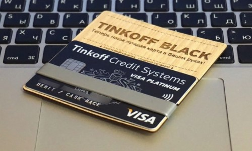 Как перевести деньги с карты Сбербанка на карту Тинькофф и наоборот?