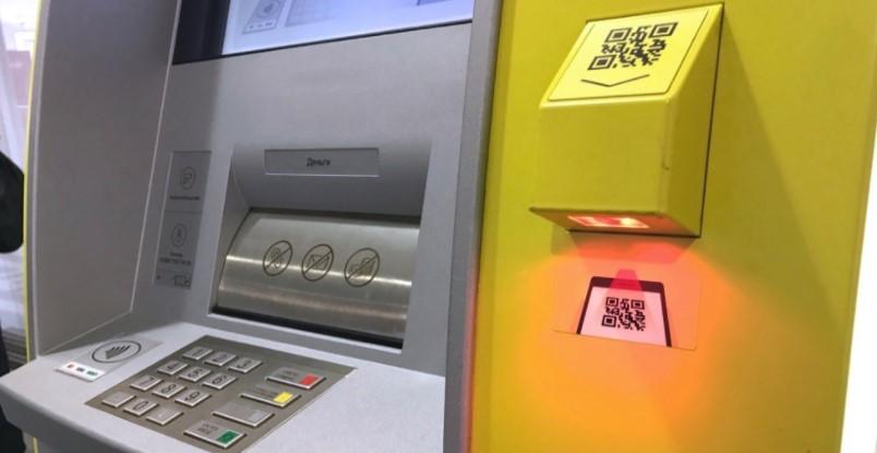 Как снять деньги с кредитной карты Тинькофф без комиссии